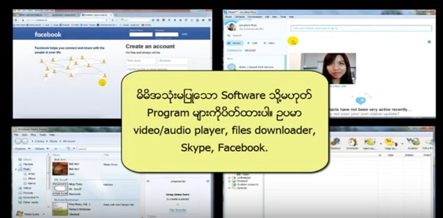 2016-11-05-05_12_59-how-to-speed-up-access-to-web-pages-and-resources-myanmar-language-no-soundtr