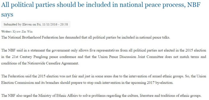 2016-11-18-05_39_01-all-political-parties-should-be-included-in-national-peace-process-nbf-says-_-e
