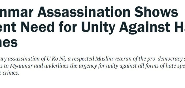 2017-01-31 06_40_04-Myanmar Assassination Shows Urgent Need for Unity Against Hate Crimes _ Crisis G