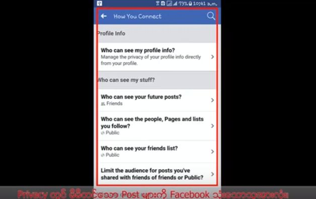 2017-11-29 16_06_25-(2) How to create your Facebook Account and set up Privacy settings (for beginne