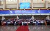 panglong-conference